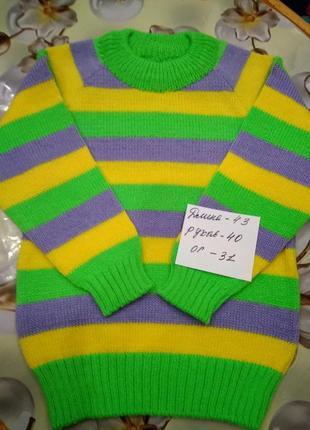 Свитр мальчику распродажа свитеров8 фото