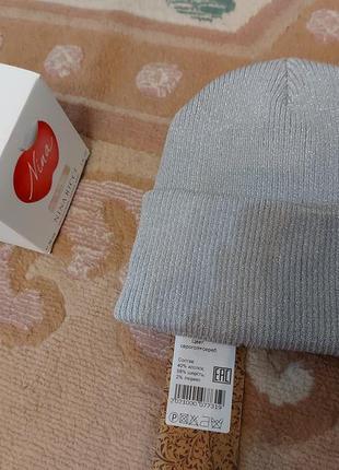 Классная демисезонная шапка 56-58 сероголубая +серебро