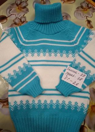 Свитр мальчику распродажа свитеров10 фото