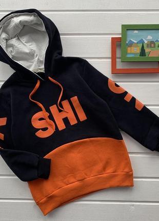 Худи с капюшоном с оранжевыми вставками