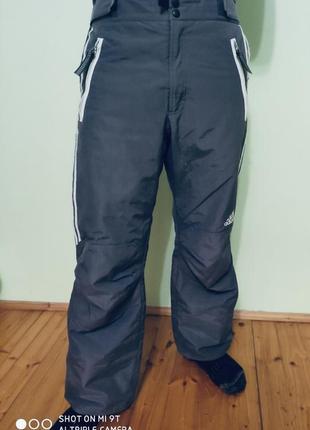 Зимние лыжные утеплённые мембранные штаны adidas (оригинал)