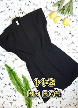 🌿1+1=3 фирменное черное приталенное платье american apparel, размер 44 - 46