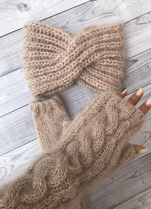 Пов'язка чалма мітенки тепла пухнаста бежева сіра молочна пудрова повязочка рукавички