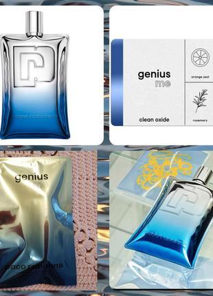 Paco rabanne pacollection genius me парфюмированная вода унисекс пробник