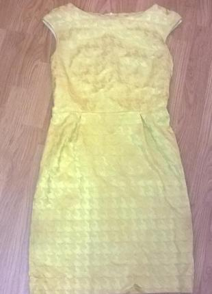 Платье натали болгар