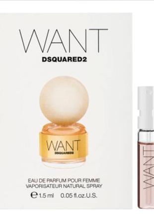 Dsquared2 want парфюмированная вода (пробник) оригинал