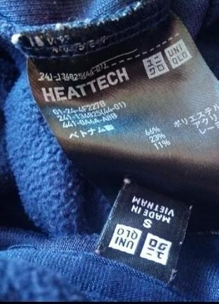 Термо курточка флисовая с капюшоном темно синяя
