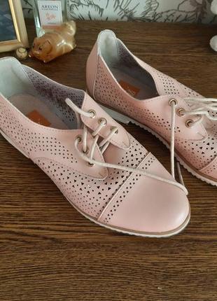 Туфли кожа розовая пудра перфорация