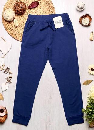 Спортивные трикотажные школьные брюки штаны для девочки ovs kids италия