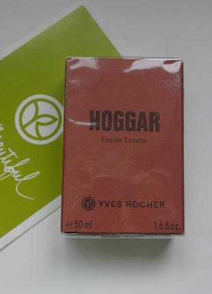 Hoggar 50  мл хоггар ив роше yves rocher хогар