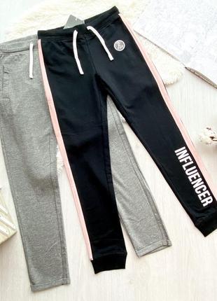Набор спортивных брюк штанов для девочки подростка piazza italia италия