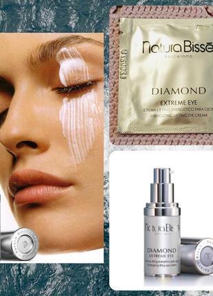 Natura bisse diamond extreme eye лифтинг-крем для глаз пробник