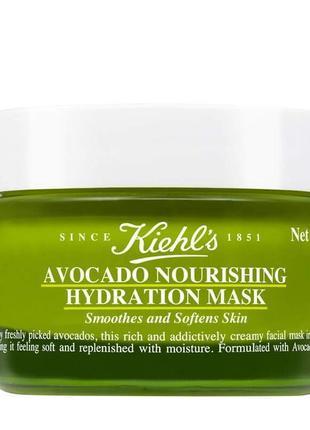 Маска для лица kiehl´s avocado nourishing hydration mask 28 ml