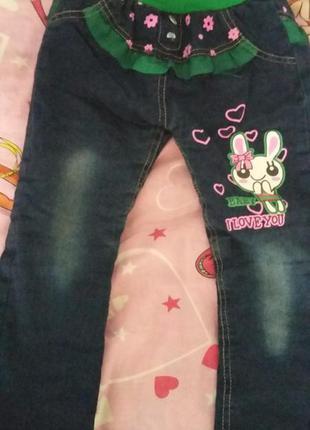 Теплые джинсики на флисе