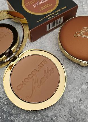 ​матовый бронзер too faced chocolate soleil matte bronzer