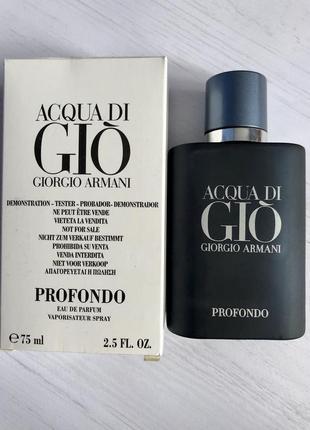 Тестер новинка armani profondo 75ml giorgio армани профондо