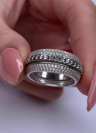 Серебрянное кольцо, кольцо серебро