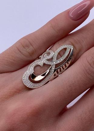 Красивейшее кольцо ,серебро