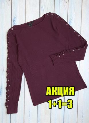 💥1+1=3 винный свитер рубчик со шнуровкой на рукавах amisu, размер 46 - 48