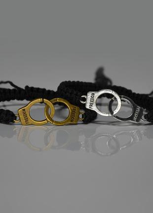 """Парные браслеты с """"наручниками"""""""