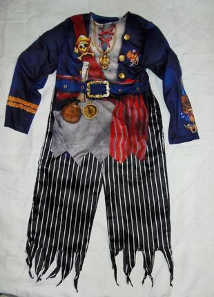 Костюм пирата,корсара.разбойника на 9-10 лет