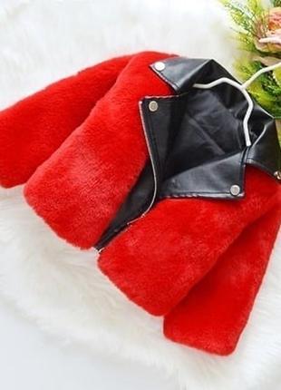Куртка із єко шкіри ,куртка із хутра