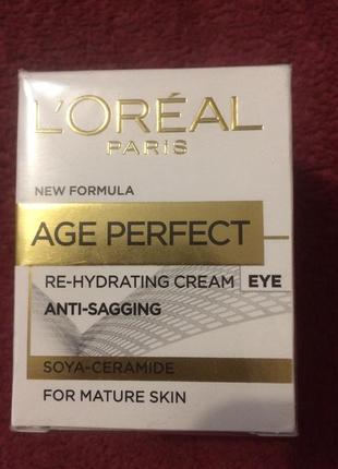 Зволожуючий крем age perfect loreal