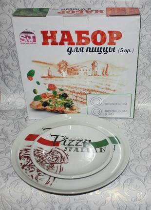 Набор для пиццы s&t 5пр.