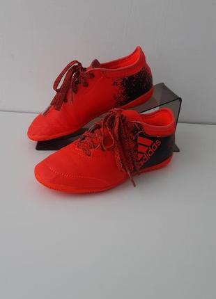 Детские футзалки,кроссовки adidas/дитячі футзалки адідас