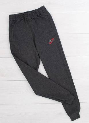 Мужские серые спортивные штаны брюки спортивки