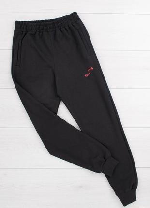 Мужские чёрные спортивные штаны брюки спортивки