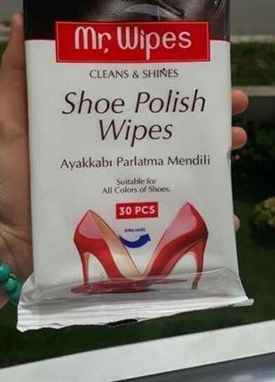 Серветки для взуття, салфетки доя обуви для кожи