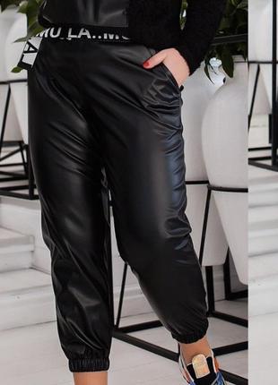 Моднявые брюки женские джогеры из экокожи