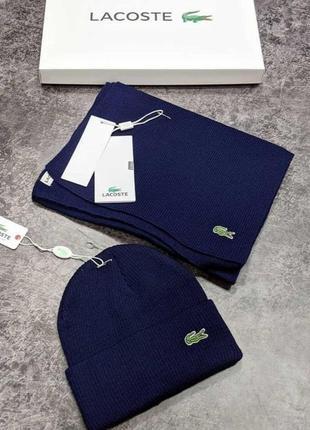 Набор шапка +шарф бренд