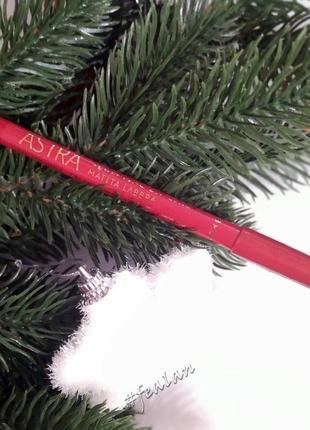 Кремовый карандаш для губ astra make-up sculpting lip liner