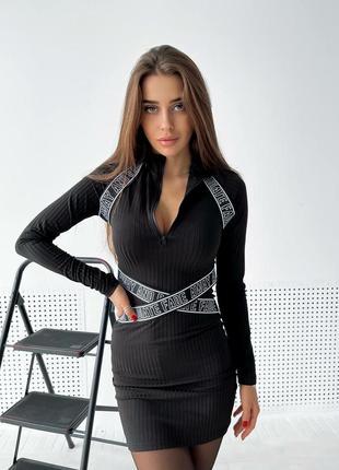 Платье трикотаж 💋