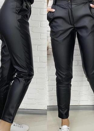Штаны, брюки с экокожи