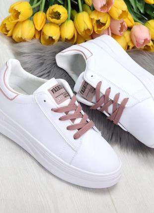 Модные белые женские кроссовки кеды криперы на розовой шнуровке