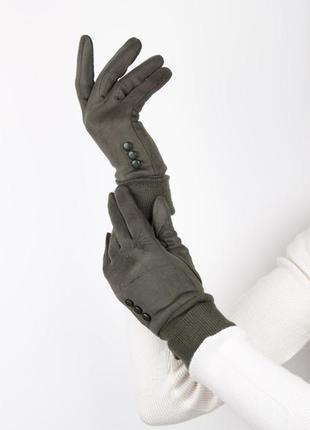 Перчатки на манжете