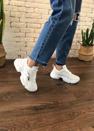 Кожаные кроссовки перфорация
