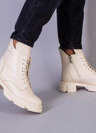 Ботинки женские кожаные молочного цвета на молочной подошве демисезонные