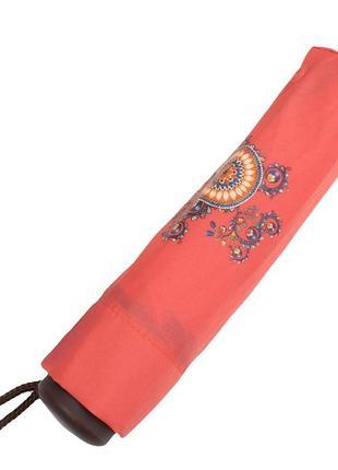 Зонт молодежный женский компактный artrain вензель