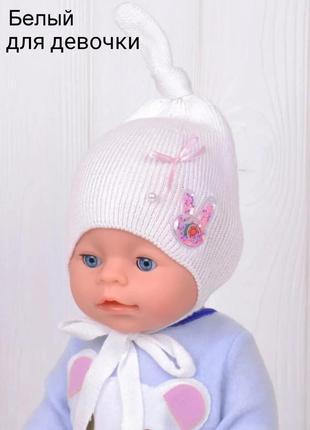 Arctic тонкая шапочка для малышки р.34-40