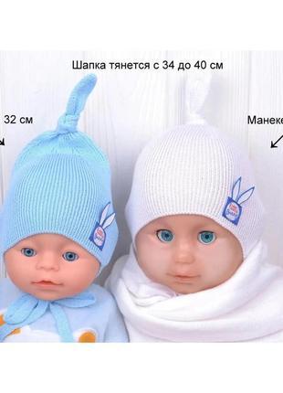 Arctic тонкая шапочка для малыша р.34-40
