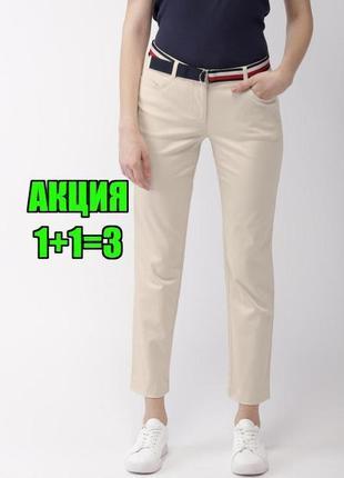 💥1+1=3 базовые бежевые женские брюки штаны чинос next, размер 48 - 50