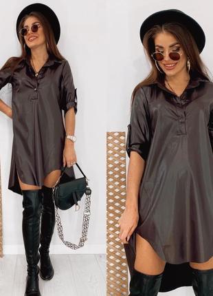 Платье- рубашка😍😍😍