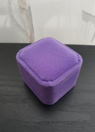 Коробочка для кольца фиолетовая футляр