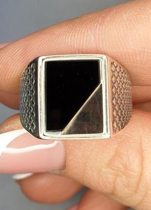 """Кольцо серебряное с ониксом """"эквадор"""""""