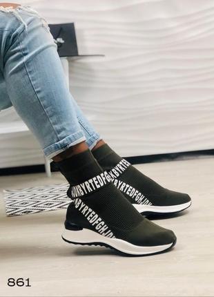 Спортивные кроссовки-носки цвета хаки