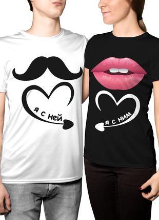 """Парные футболки с принтом """"усы: я с ней. губы: я с ним"""" push it"""